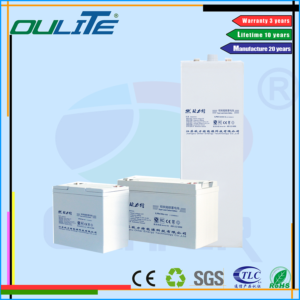China manufacturer valve regulated lead battery With Professional Technical Support