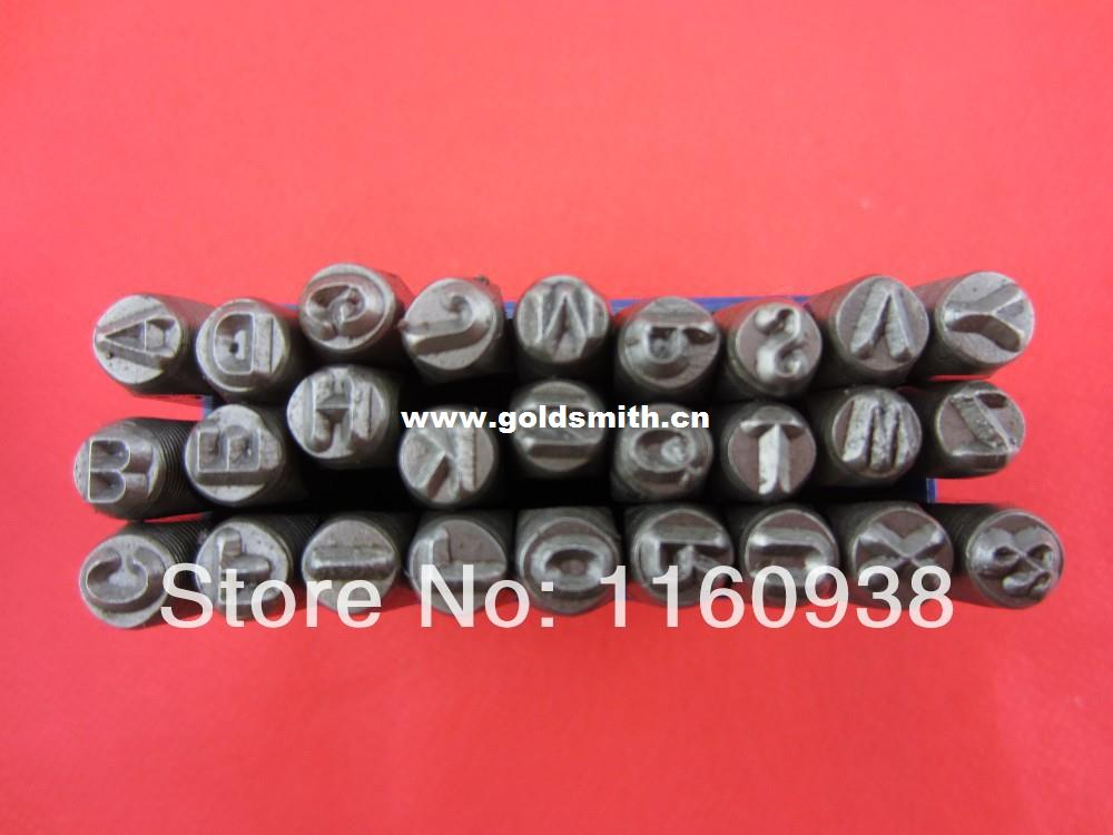wholesale alibaba,27pcs 5 MM Capital Letter A-Z Punch Stamp Set steel punch tool Jewelry Stamp, jewelry tool