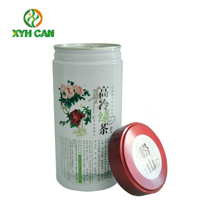 Pringles Can, Pringles Can Suppliers and Manufacturers at