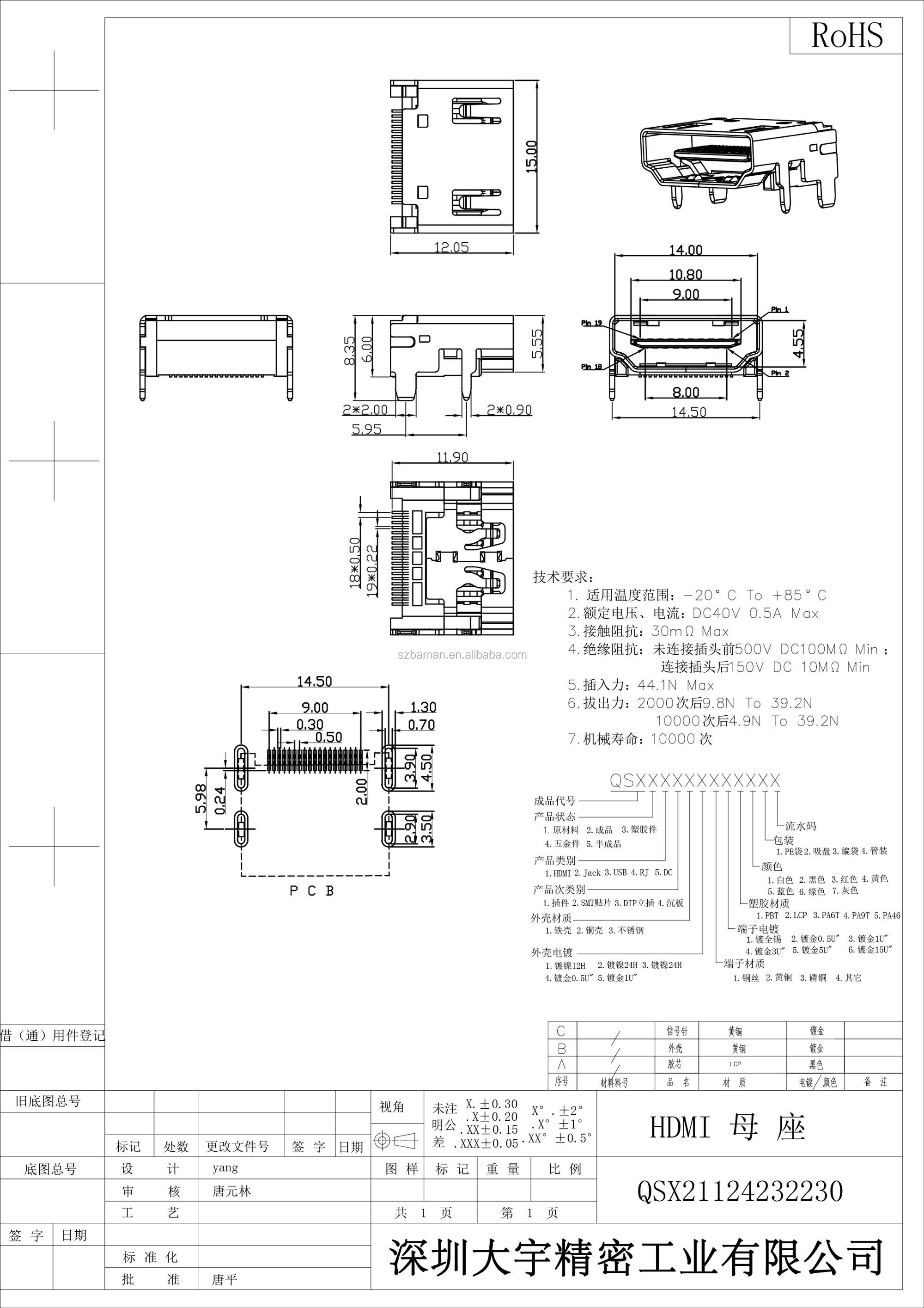 7 01850 Ignition Switch Wiring Diagram Detailed Diagrams Ldv Prime Color Codeignition Starter