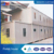 lowest price of container house use EPS foam sandwich panel container from china