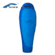 High Quality 3 Season Cotton Adult Fluffy Loft Camping Outdoor Travel Mummy Sleeping Bag with Ridge Hood