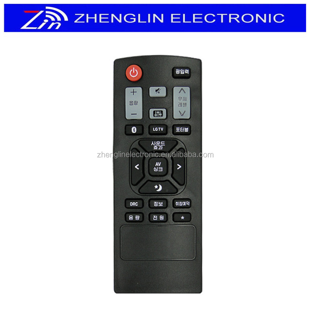 customized major brands of new TV remote control for hyundai