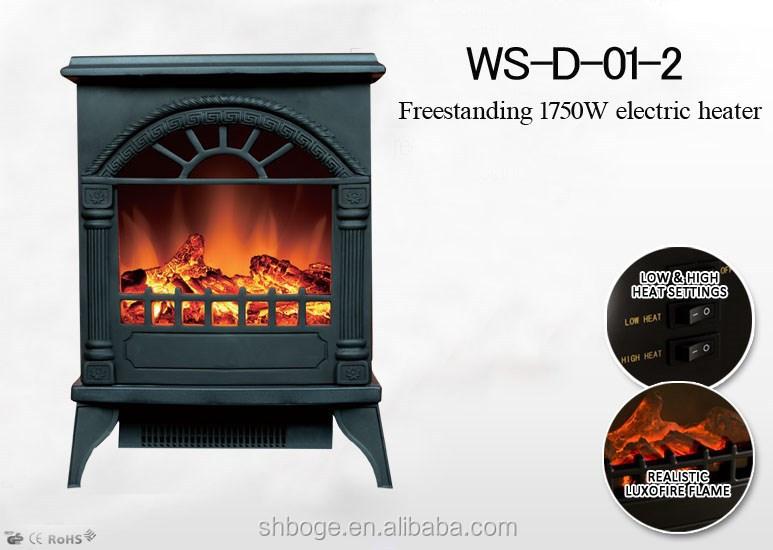 מעולה תנור קמין חשמלי להבת דקו -קמינים חשמליים-מספר זיהוי מוצר:631241910 GH-56