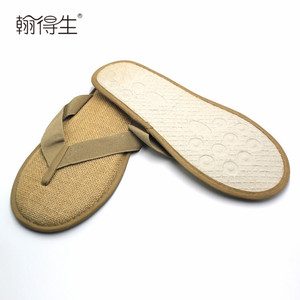 cb12e2834eab Custom Hotel Guest Slippers Wholesale