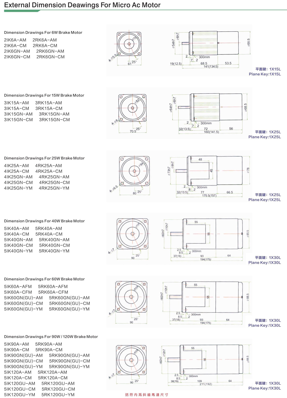 CHENGGANG 90w high torque single phase 220v 380v ac induction gear motor