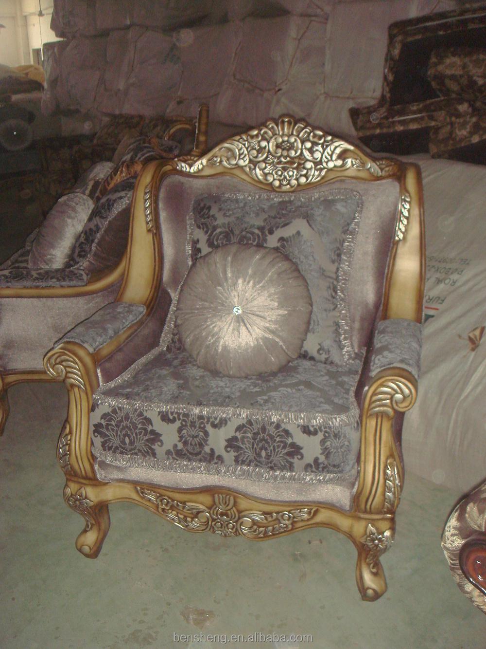 Turkish Furniture Rubber Wood Carved Living Room Sofa Set
