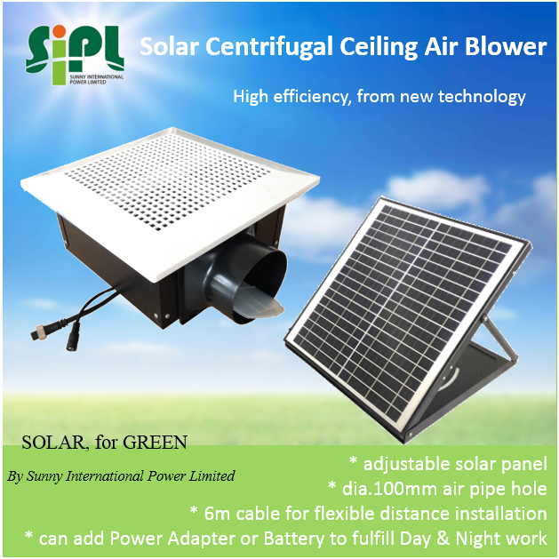 New Type Solar Powered Centrifugal Pipeline Ceiling Mounted Air Exhaust Fan