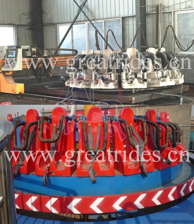Super grito parque temático equipamentos de diversões 23 assentos balanço grande pêndulo frisbee passeio para venda