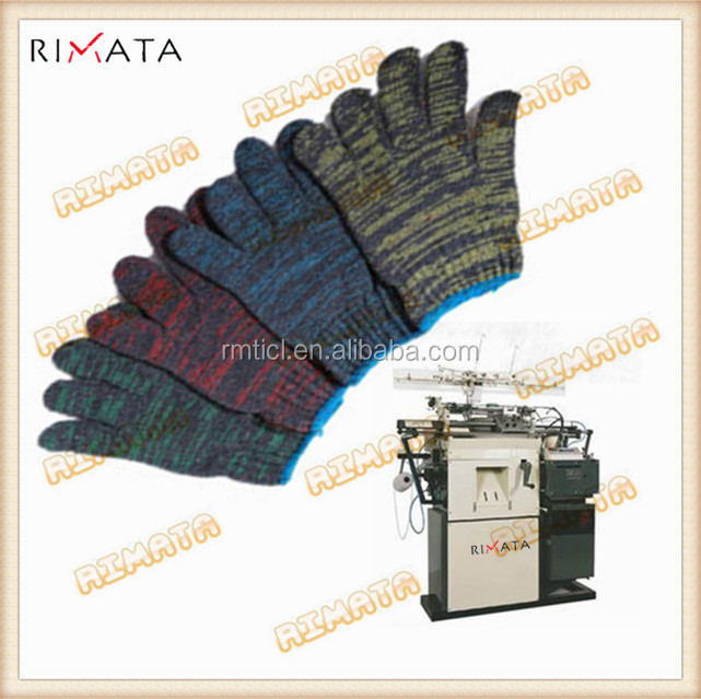 Fully Automatic Computerized Cotton Hand Gloves Making Machine