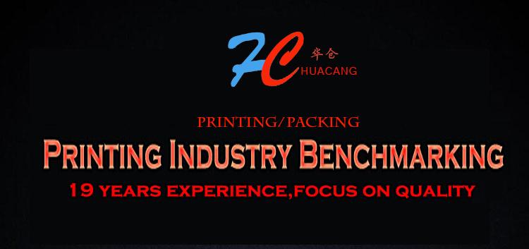Изготовленная на заказ брошюра Печатный каталог/графического дизайна/Журнал/Раскраска печатание книги в Китае