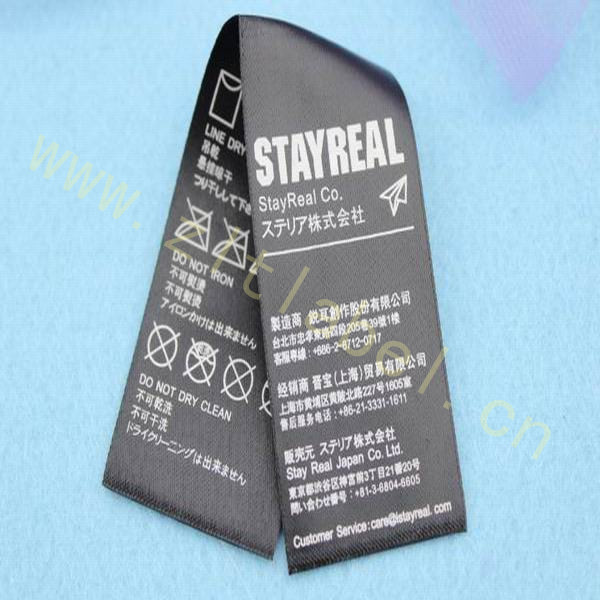 Black Polyester Wash Care Label,Printing Sew In Label Made In ...