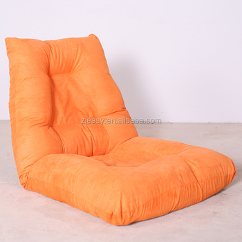 Lazy Sofa Floor Cushion Chair With 5 Positions Adjule Backrest
