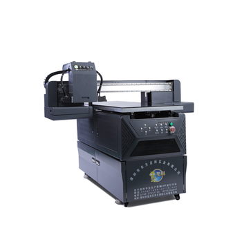Small Uv Digital Wedding Card Printing Machine Price Buy Wedding