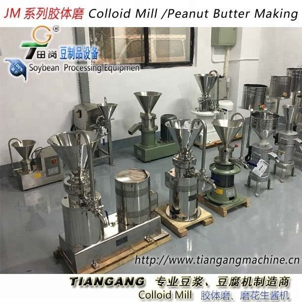 JMFB-60  colloid mill   Corn juice/Beverage making machine