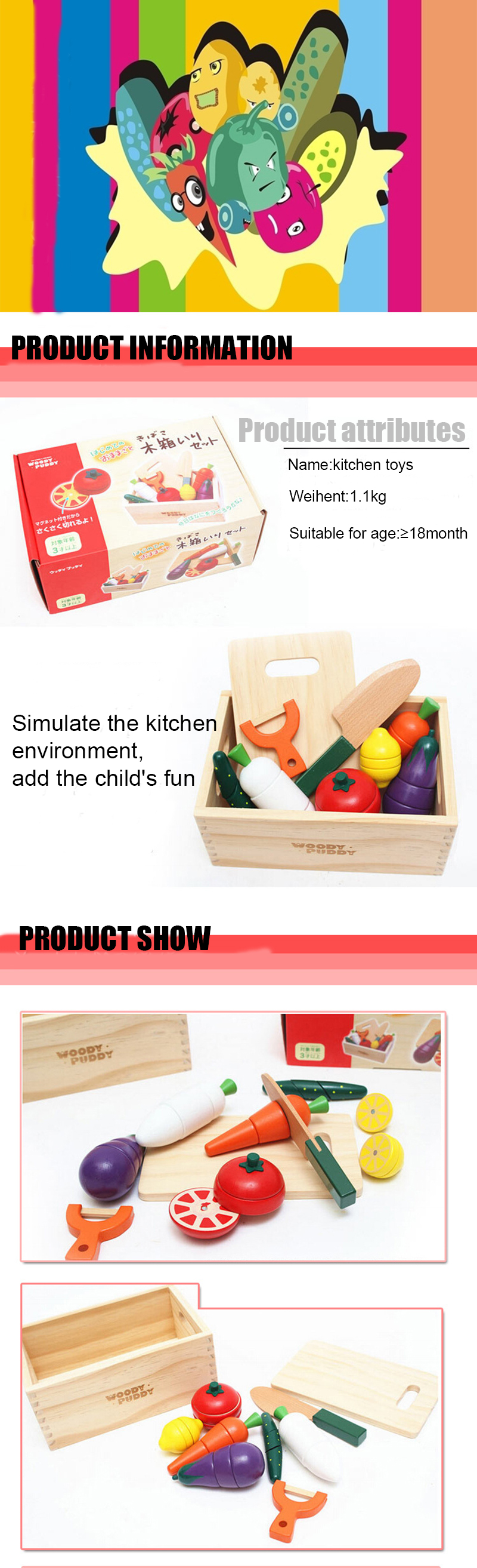 children toys new 2018 christmas style Vegetables and Fresh Fruit Wooden Cutting Toy puzzle wooden cutting board
