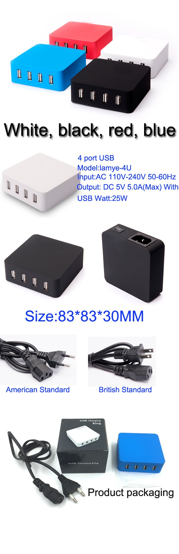 2018 4 Port 5 Port Multi-Port Compact Size USB Charger UL FCC CE Approved