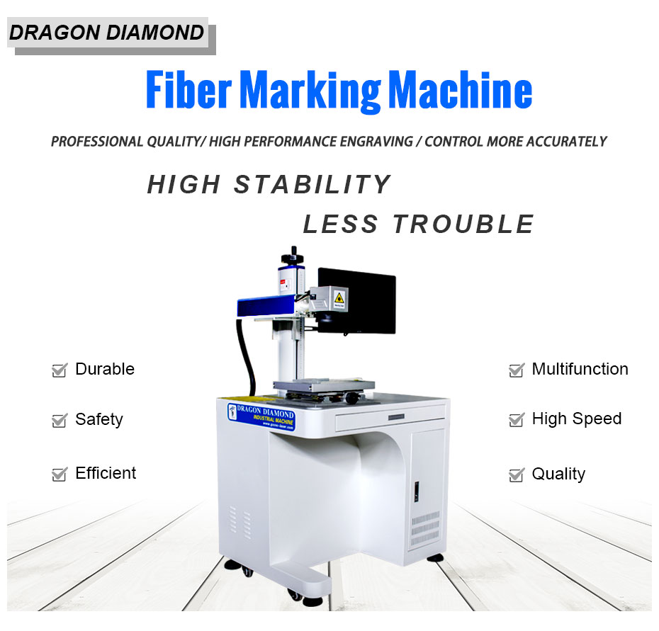 Fiber Optic Laser Machine