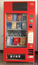 Hot sale smart book vending machine