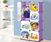 2015 New Cartoon Bookcase Design Easy Storage Baby Wardrobe Clothes Cabinet