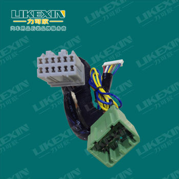 12 pin connector wiring harness for nissan rearview mirror. Black Bedroom Furniture Sets. Home Design Ideas