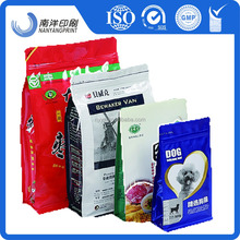 1kg/2kg/3kg5kg oem flat bottom stand up pouc with side gusset good grade low price for aluminum foil standing pouch