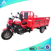 cheap china truck cargo tricycle with three wheel