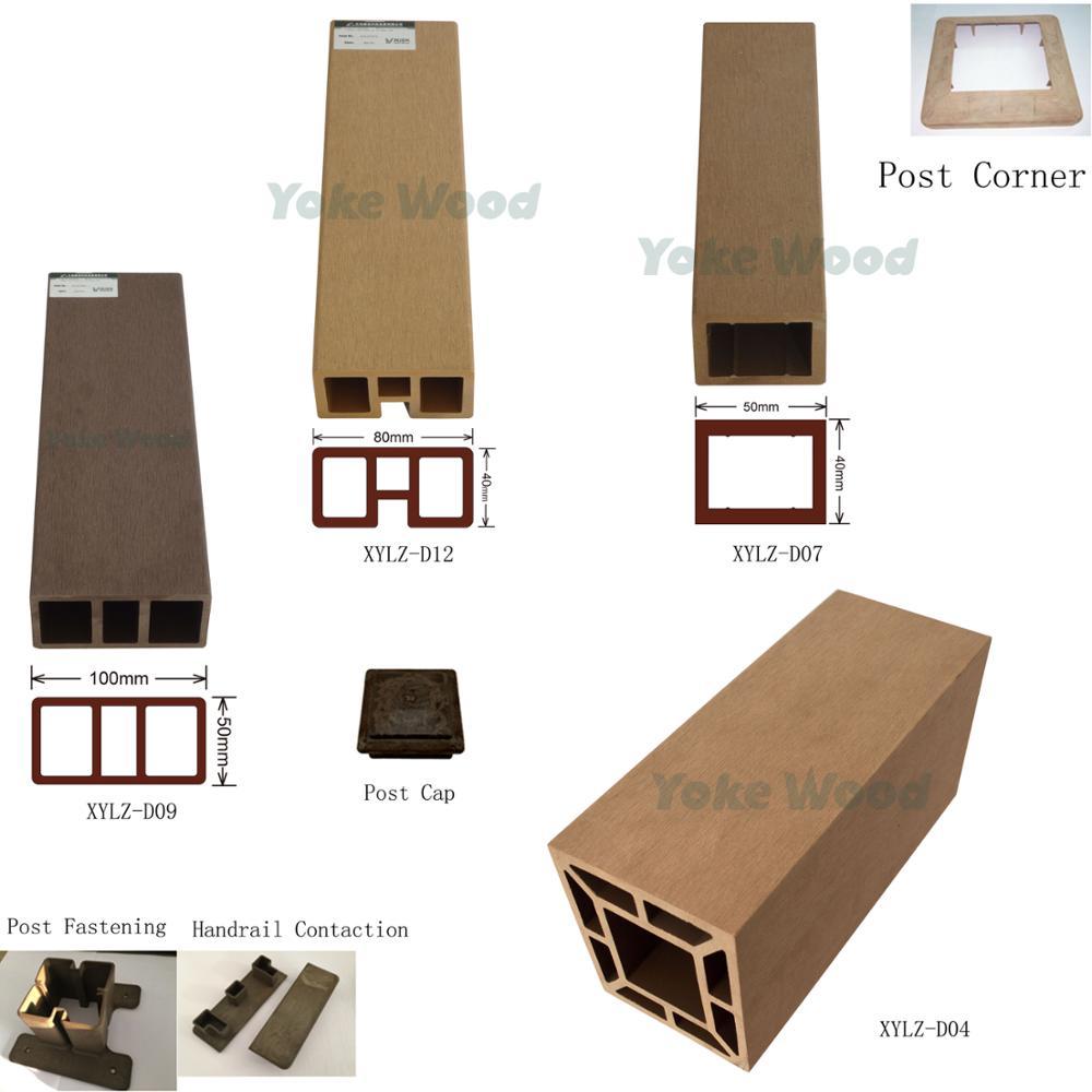 Wpc Balkon Gelander Holz Kunststoff Verbundbelag Fur