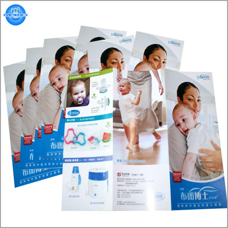 Fold brochure printing,commercial folded leaflet with custom size
