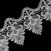 china factory wholesale price guipure lace for home textiles BK-TRM2768