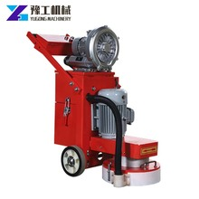 China top brand asl concrete grinder for hot sale