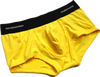 /product-detail/wholesale-mens-boxer-shorts-panties-sexy-for-man-cheap-bulk-underwear-60673763913.html