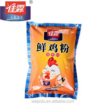 China factory supplied 500G snacks flavor condiment chicken base bouillon broth seasoning flavor powder