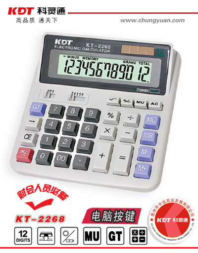 china mileage calculator wholesale alibaba