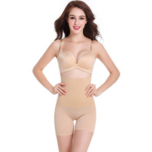 Hot Sexy Women Slimming Pants Body Shaper