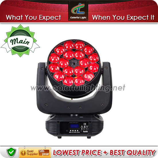 High Quality 18x15w RGBW Beam Wash 2in1 LED Zoom Martin Moving Head Lights