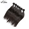Shedding Free Full Ends No Chemical Process Indian Virgin Hair 100% Human Silky Straight Bundles Wholesale China Vendor
