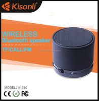New products 2016 oem colorful wireless bluetooth speaker, portable mini wireless bluetooth speaker for promotion GIFT