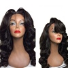 Best Price Large Stock Loose Wave Brazilian Human Hair Lace Front Wig For Black Women