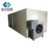 Energy saving dehydrator machine used for fruit chips/almond/spirulina