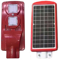 high quality lowest price 40w street light solar all in one made in Jiangsu factory