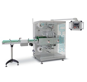 LJ-350K automatic medicine box bundle wrapping machine packing machine