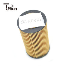 Auto engine part Finely finished cotton fabric air filter hino