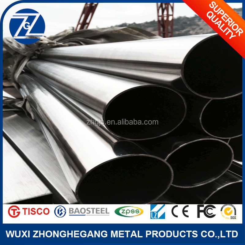 201 Induxtry Round welded Stainless Steel Pipe/Tube Price