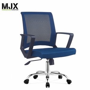 2018 360 degree swivel staff excellent rotation adjustable armrest computer quality hot-sale fixed office chair computer chair