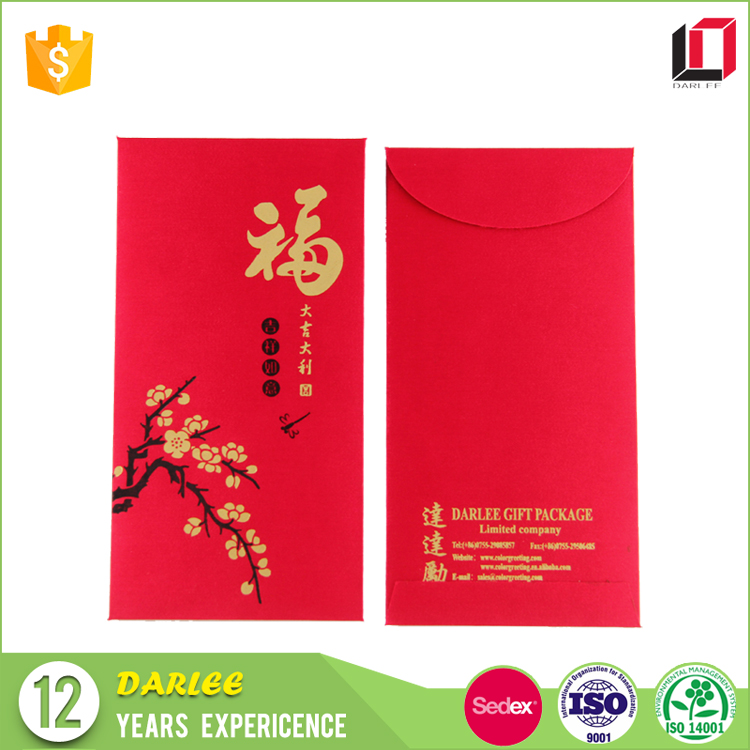 Professional OEM custom logo printed Chinese New Year red packet