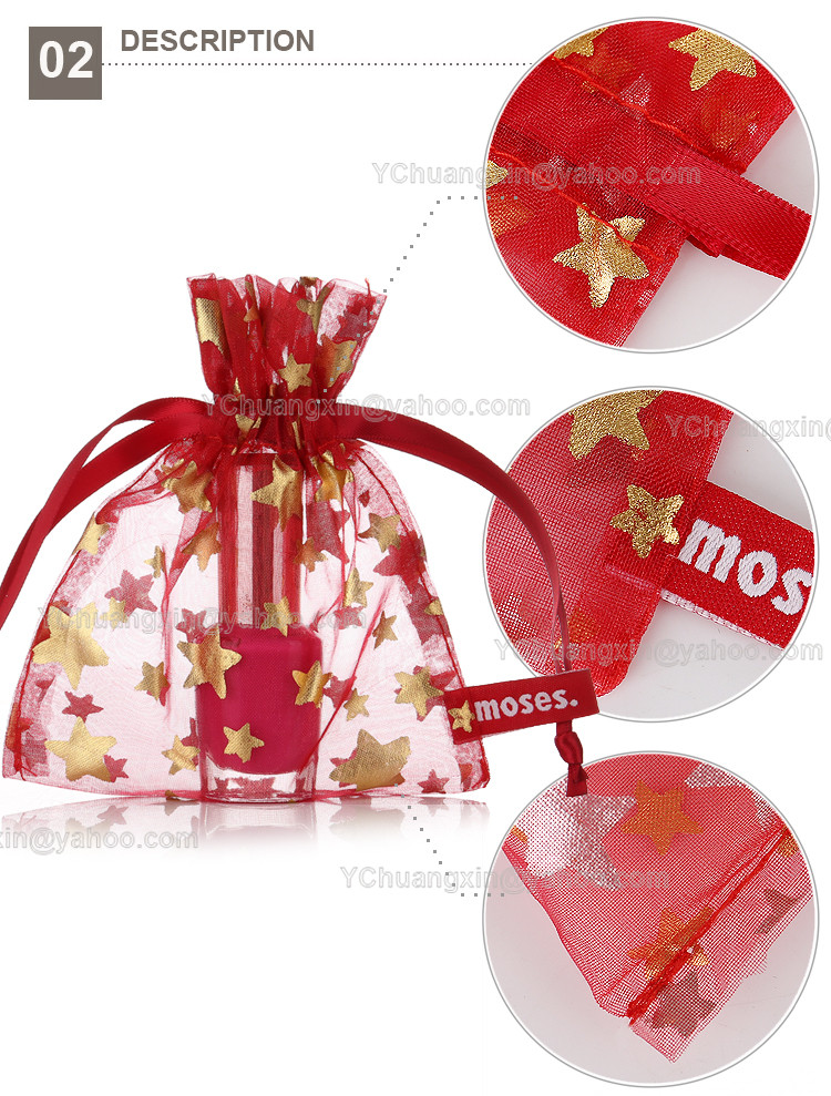 Cheap custom printed organza bag with gold stamp
