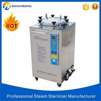 Hot Sale 75 Liter Steam Autoclave Sterilizer - Industry Autoclave For Sale  - Buy Industrial Autoclave,Autoclave For Sale,Steam Autoclave Sterilizer