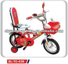 well popular kids' bicycle/bicycle