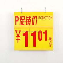 Special Price Sale Card Display Supermarket PVC Price Tag For Promotion
